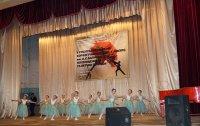 Традиционный Республиканский хореографический конкурс А.С. Балаенкова