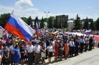 В Карачаево-Черкесии прошли праздничные мероприятия