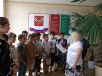 Час информации: «Государственные символы России»