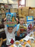 Я рисую лето. РГКУ «Карачаево – Черкесская республиканская библиотека для незрячих и слабовидящих»