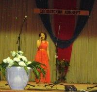 «Я ЛЮБЛЮ ТЕБЯ, РОССИЯ!» - ПЕРВЫЙ МОЛОДЕЖНЫЙ ФЕСТИВАЛЬ ПАТРИОТИЧЕСКОЙ ПЕСНИ В КАРАЧАЕВО-ЧЕРКЕСИИ