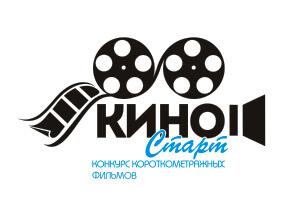 киностарт