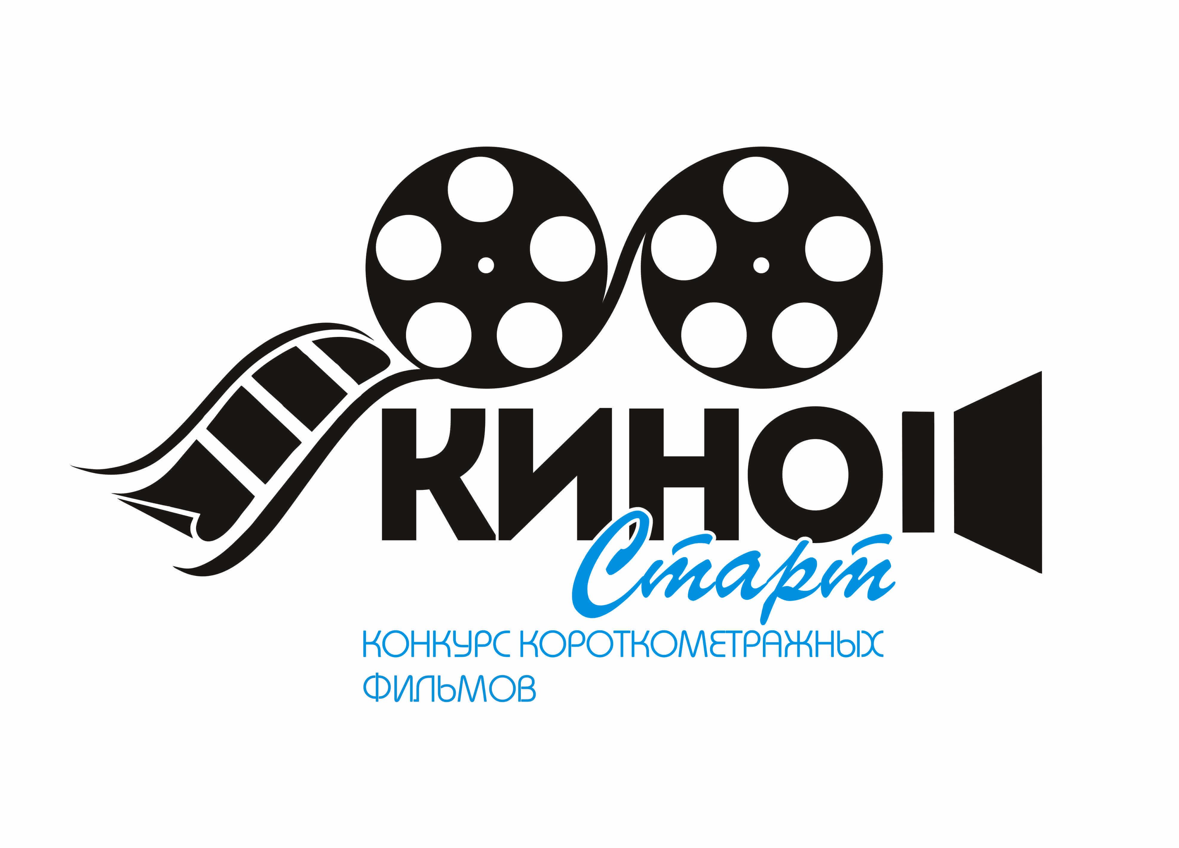 Конкурсы короткометражных фильмов для всех